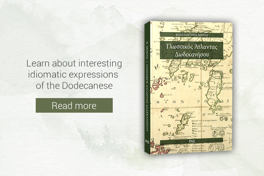 Linguistic Atlas of the Dodecanese